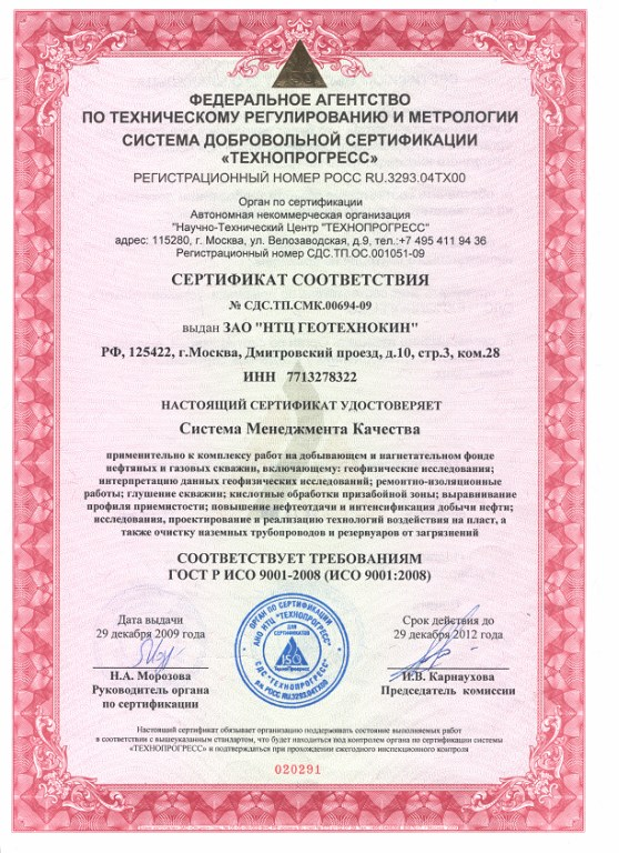 National Council on Vocational Training (NCVT Directorate)